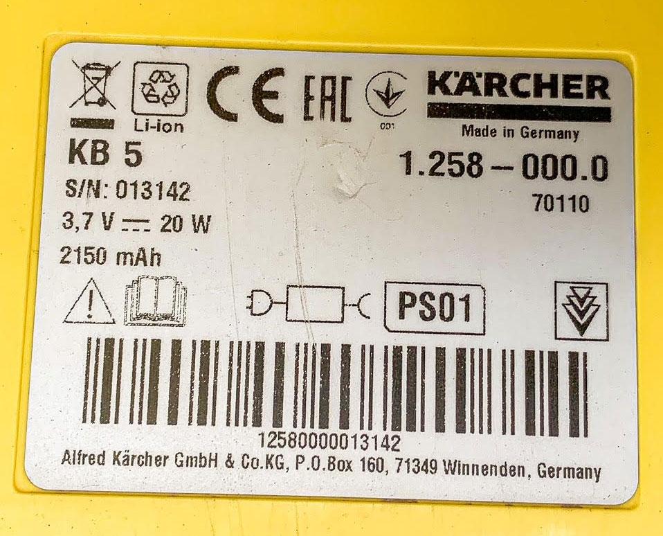 Srebrna nalepka s podatki o Karcher napravi